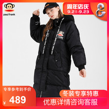 Paul Frank/Bigmouth Monkey Autumn and Winter 2019 New Down Dress LOGO Printing for Women's Middle and Long-style Korean Cap