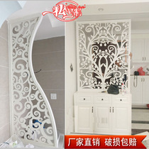 Hollow carved panels cut off the aisle flower grid suspended ceiling PVC wood-plastic board xuanguan background wall living room screen through the flower board