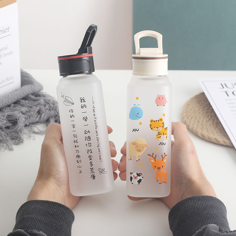 Hand-held square frosted glass simple fresh Sen portable water cup ins wind girl cute quartet cup