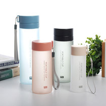 Scrubed with tea separated plastic cup ins wind male and female students portable water cup Korean version of the simple large-capacity sports cup.