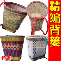 Pure handmade bamboo knitted baskets, bamboo baskets, bamboo baskets, bamboo baskets, collection baskets and finishing baskets in Sichuan