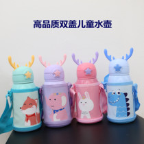 Cool 5050-Childrens Kettle 600ML 316 stainless steel back cup cover double cover design portable kettle