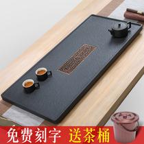 天然乌金石茶盘整块家用现代简约石头茶台大小号石材茶海茶具套装