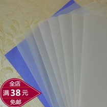 Sulfuric acid Rubber Chapter Drawings Transfer Special paper transfer paper drawings A4 21*29cm a copy of 5 sheets