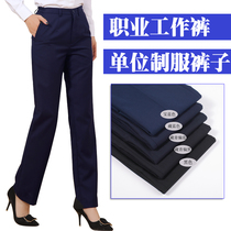 Professional dress pants women spring and summer thin blue black bank loose straight mobile work uniform pants