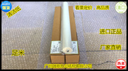 Ricoh M7500 8000550070018001 9001207510756002 meters foot cleaning paper