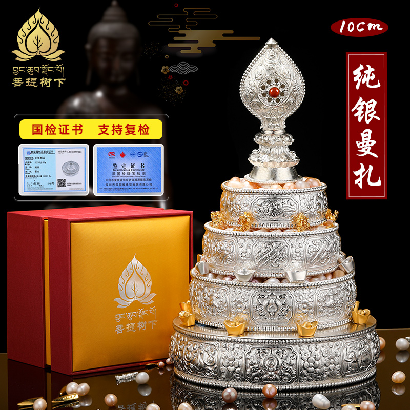 Tibetan S999 sterling silver Manza plate eight auspicious Manza repair plate semi-hand thirty-seven piles of Mancharo 10cm set