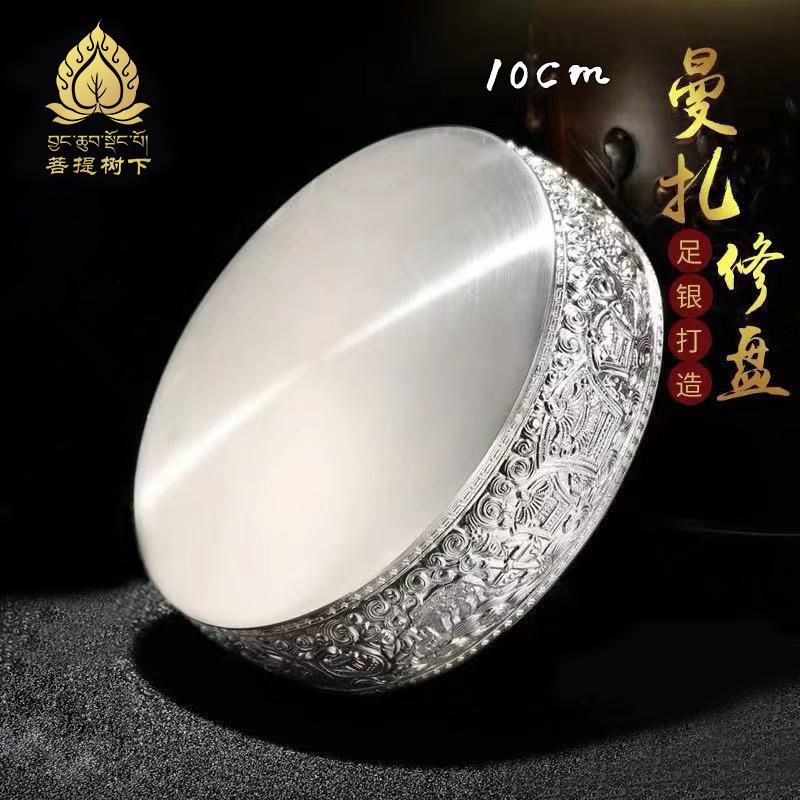 S999 pure silver manza plate 37 heap Tumanza repair plate eight auspicious for Shuman Tearo alone repair plate medium number 10cm