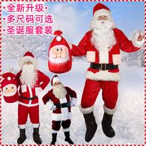 Vêtements du vieil homme de Ye adulte Ye costume homme et femme velours doré plus robe de Noël