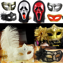 Halloween Horror Mask Cosmetic Ball COS Venice Mask Mask Men and Women Christmas Mask