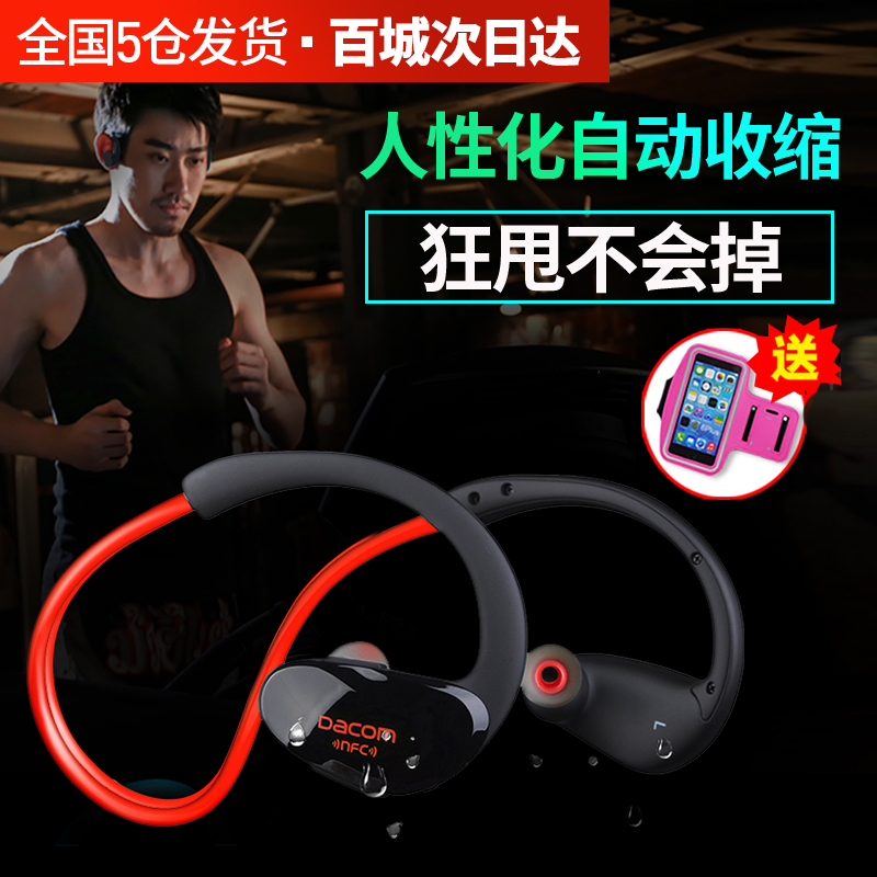 Sports Bluetooth Headset Earplug Running Fitness Can't Lose Wireless Earplug-in Mobile Phone