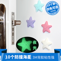 10 Starfish Silicone Door rear wall anti-collision pad door handle mute anti-collision pad thickening toilet cover protective pad