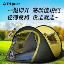 Tent outdoor fully automatic 3-4 people without speed open portable shade field camping thickened childrens park tents