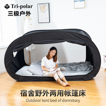 The single privacy tent of the university dormitory can be stacked with mosquito nets 牀 the isolated tent house with warm-up speed