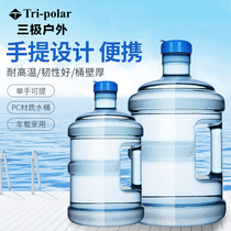 Water dispenser bucket thickened PC pure water household tea carrying German Bayer plastic outdoor car bucket