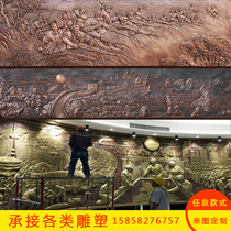 Custom large glass steel imitation copper wrought copper sandstone campus medicine culture embossed club decoration background wall
