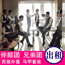 Rental best man suit rental Chen Xiao wedding with the same brother group dress rental male gray small suit vest suit