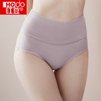 Red beans ladies underwear high waist cotton cotton crotch antibacterial breathable abdomen large size girls briefs head 4 pack