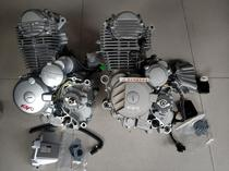 Huayang Huayang T1 T2 T4L K1 K2 engine CB250 power engine
