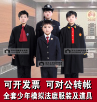 Mock court clothing props full set of children and adolescents clothing props Judge Robe Lawyer Robe Clerk Prosecutor
