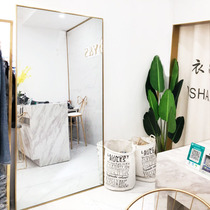 ins clothing store full-body mirror aluminum alloy thin stretch full-body floor-to-ceiling mirror full-body mirror wall hanging mirror