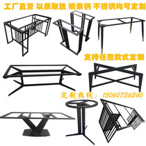 Wrought iron table legs Table frame Rock board table legs Custom large board Conference table Coffee table legs Table legs Table legs Bracket
