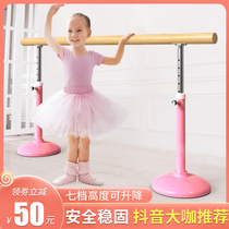 Dance lever Home mobile Professional childrens exercise lever Dance dance auxiliary tools Basic leg pressure lever