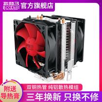 Overclocking trois Mer Rouge Mini Ordinateur CPU refroidisseur 775 broches 1155cpu ventilateur AMD bureau i5 overclocking 3 Mer Rouge mini 1150 Intel 1151