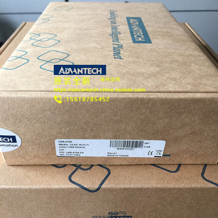 Advantech USB-4704-AE USB Module Driver PC