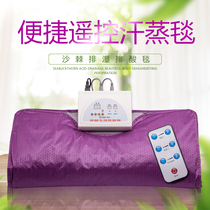 Beauty salon far infrared heat row acid bag sweat steaming blanket sea buckthorn row acid blanket detox blanket space blanket sweat steaming bag