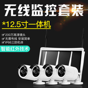 The wireless monitoring set 8 Road 4 road monitoring 12 inch machine WiFi network camera home HD package