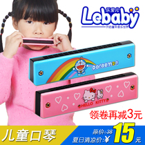 Genuine double row 16 hole harmonica children toy Beginner Mouth piano musical instrument kindergarten male girl birthday present
