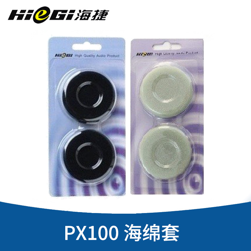HIeGI Haijie PX100 Black and White Ear Cotton Sponge Cover