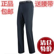 Counter Genuine Korean black Yak Blayak mens Business pants speed dry pants casual pants