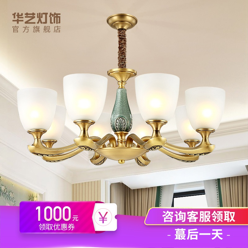 Huayi Lighting 2019 New All-Copper Living Room Chandelier Ceramics Simple Modern Living Room Lighting Bedroom Lighting