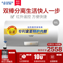 A.O.Smith Smith e80vt1 80 l l electric water heater household AO instantaneous heat storage type