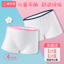 Childrens disposable underwear pure cotton boys and girls boxer shorts Student summer travel travel sterilization leave-in shorts