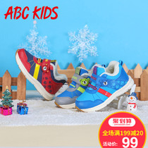 ABCKids baby boys shoes autumn winter 2017 new childrens sport shoes running and leisure 1-3 and velvet