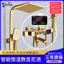 Intelligent digital display constant temperature shower set Household all copper supercharged gold hot and cold four-speed faucet wall-mounted