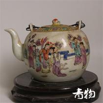Qing Dynasty Tongzhi pastel figure Tiliang Teapot hand-painted antique porcelain collection antique tea set ornaments