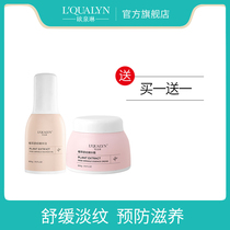 Special for pregnant women to remove pregnancy and pregnancy lines postpartum repair cream to prevent firming olive oil to eliminate artifact obesity