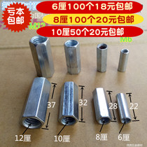 GB Screw Direct 6 full-tooth screw 8 plus long filament ceiling 10 screw nut straight Section M12