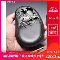 National Intangible Cultural Heritage friends of Panasonic old pit seed material Inkstone collection of the original stone Inkstone