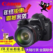 Canon / Canon EOS 6D Обложка (24 - 70 мм) Single Body 6D 24 - 105 мм SLR Camera Cover Machine