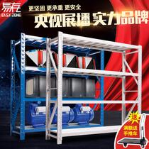Easy stock rack Warehouse storage display rack thickened household multi-function cargo shelf Multi-layer warehouse iron shelf