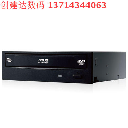 Packing ASUS DVD-E818A9T Workbench PC Readable Unengraved SATA Interface CD-ROM