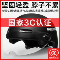 Permanent 3C certification electric battery motorcycle helmet gray mens and womens summer safety helmet Summer season cap universal