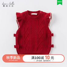 David Bella children's sweater girls autumn 2020 new children's vest with knitted vest