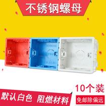 10 Wire Box 86 type cassette switch box junction box socket bottom box Dark Universal box offline pre-buried