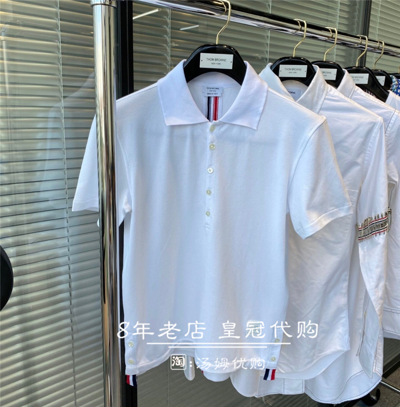 Japans Thom Browne Summer POLO Shirt TB Short Sleeve Striped Mens and Womens Slim Business Casual T-Shirts